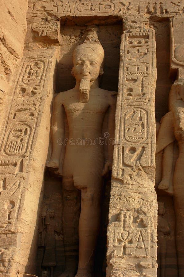 Abu Simbel,Egypt royalty free stock image