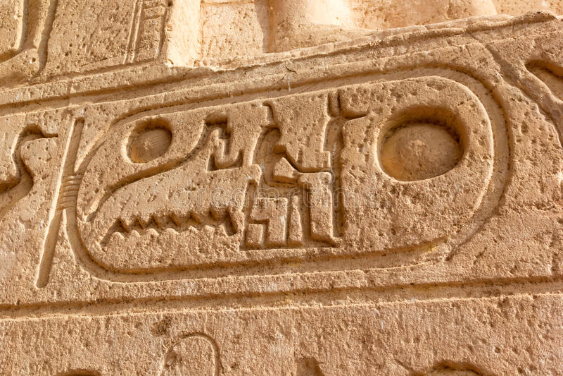 Abu Simbel hiéroglyphique images libres de droits