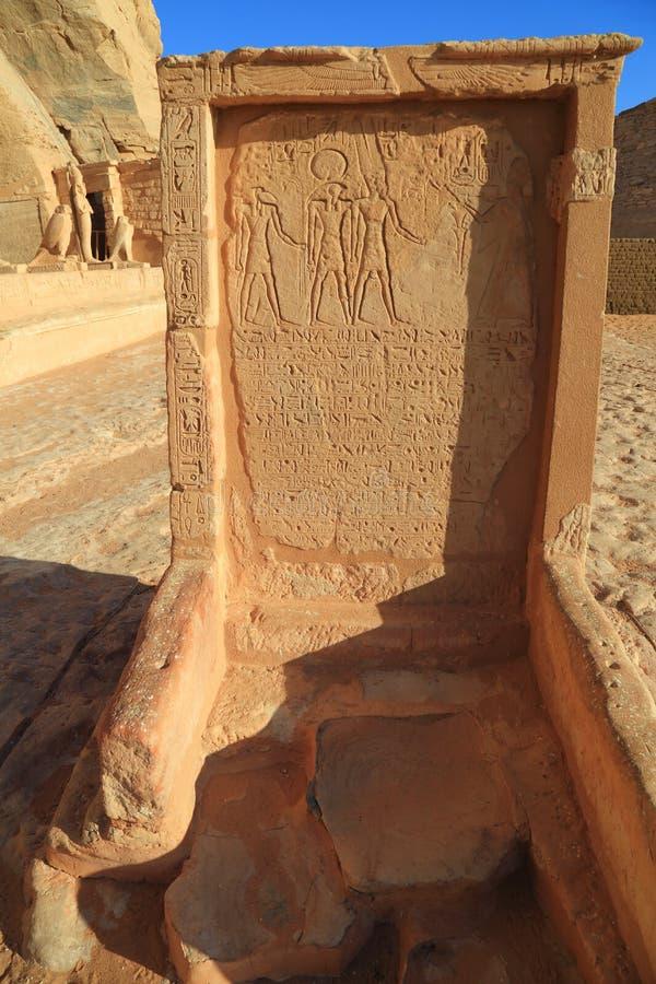 Abu Simbel Temple stockfoto