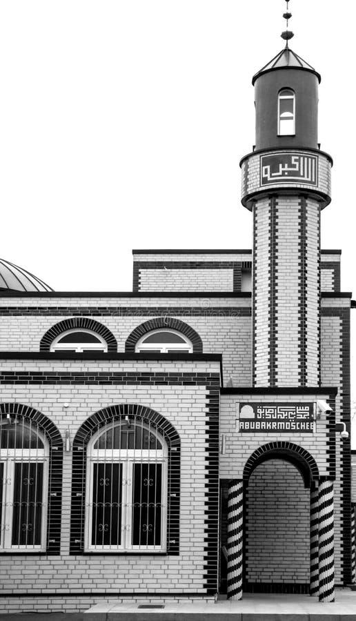 Abubakr meczet w Frankfurt obraz royalty free