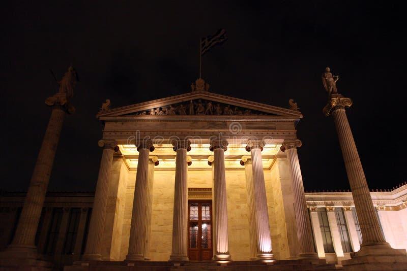 académie Athènes images libres de droits