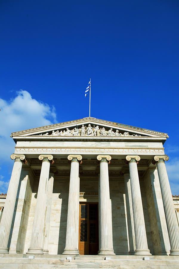 Académie d'Athènes images stock