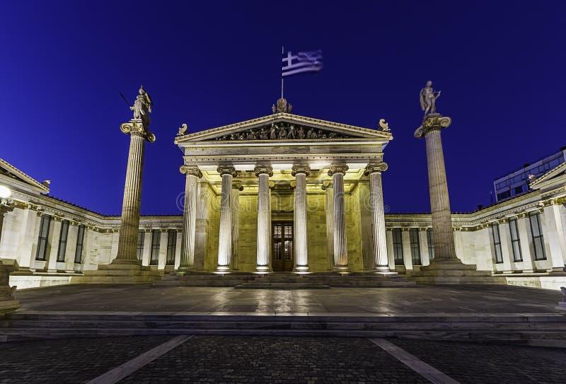 Académie d'Athènes, Grèce image stock