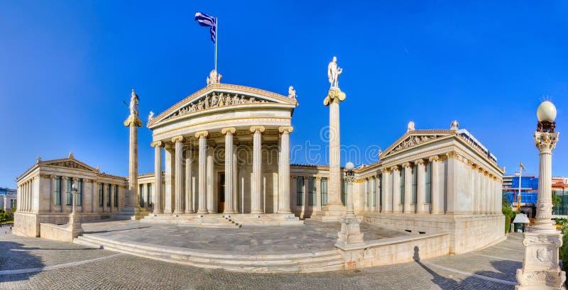 Académie de panorama d'Athènes, Grèce photos stock