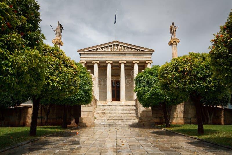 Academia, Atenas imagem de stock