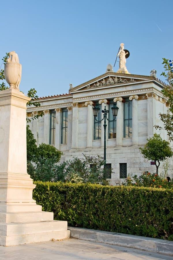 Academia da opinião lateral de Atenas fotografia de stock