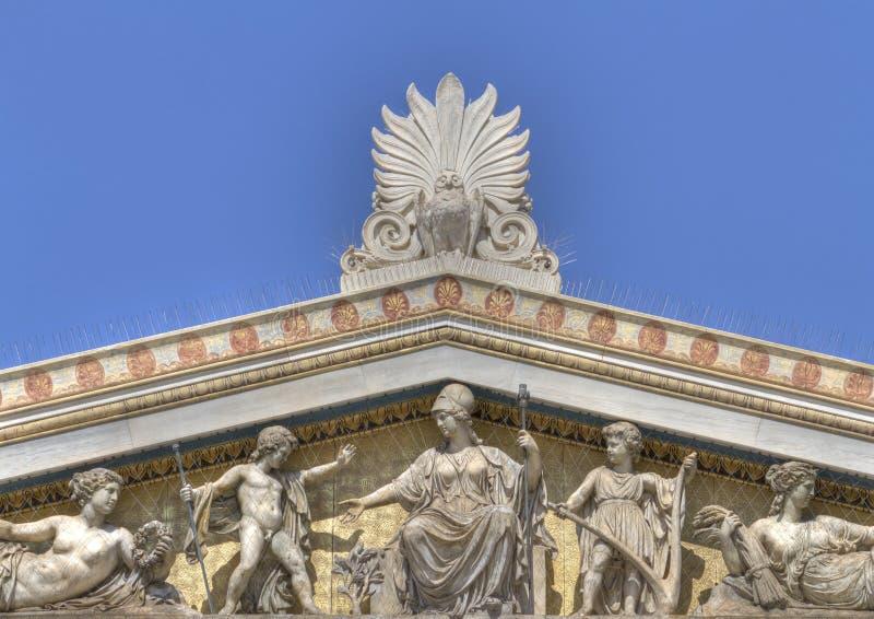 Academia de Atenas, Grecia fotos de archivo