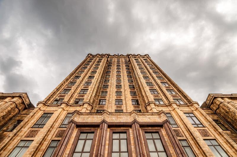 Academia de ciências letão fotografia de stock royalty free