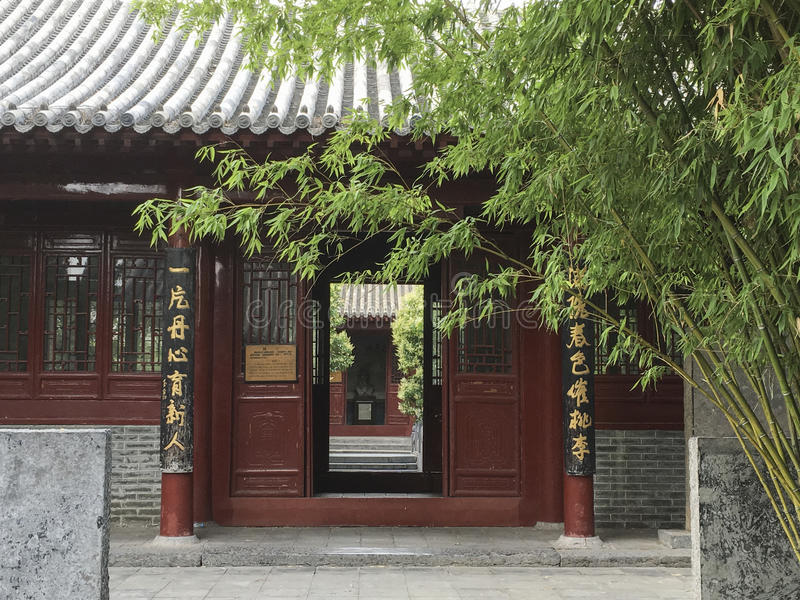Academia de Songyang na cidade de Dengfeng, China Central imagem de stock