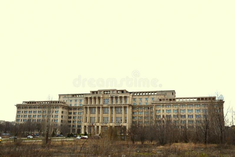 Academia romena imagens de stock royalty free
