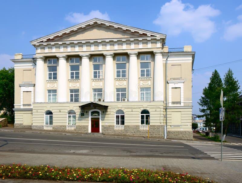 Academie van begroting en schatkist. Omsk.Russia. royalty-vrije stock foto