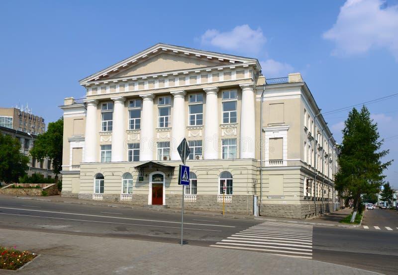 Academie van begroting en schatkist. Omsk.Russia. royalty-vrije stock fotografie