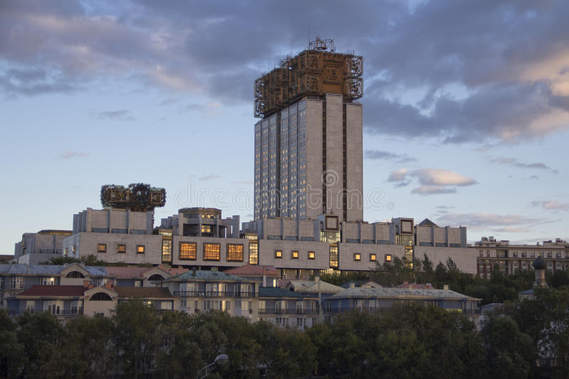 Academie van Wetenschappen in Moskou royalty-vrije stock foto