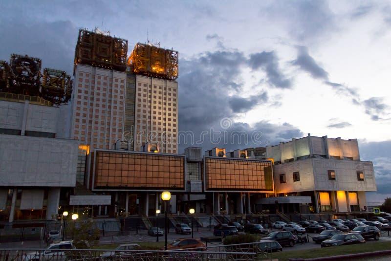Academie van Wetenschappen in Moskou stock fotografie