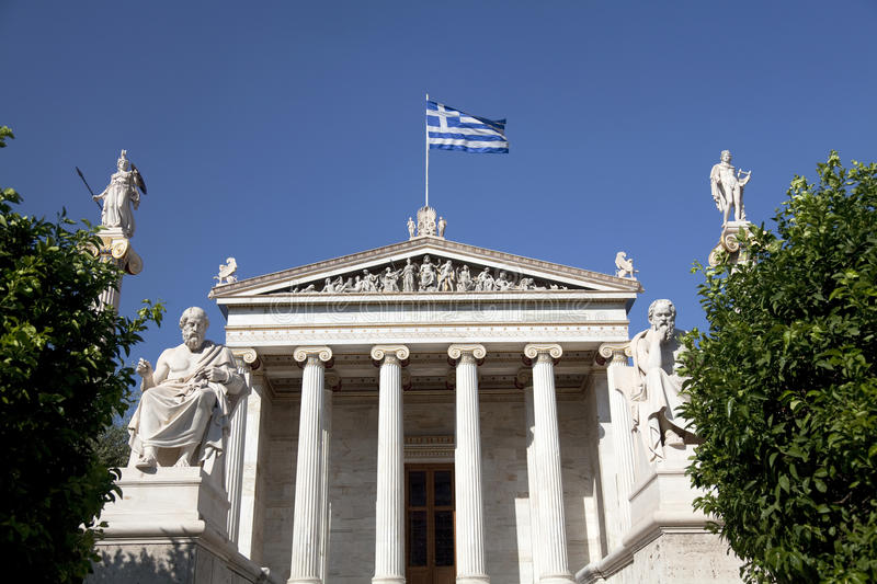 The Academy of Athens. At Athens city, Greece royalty free stock photography