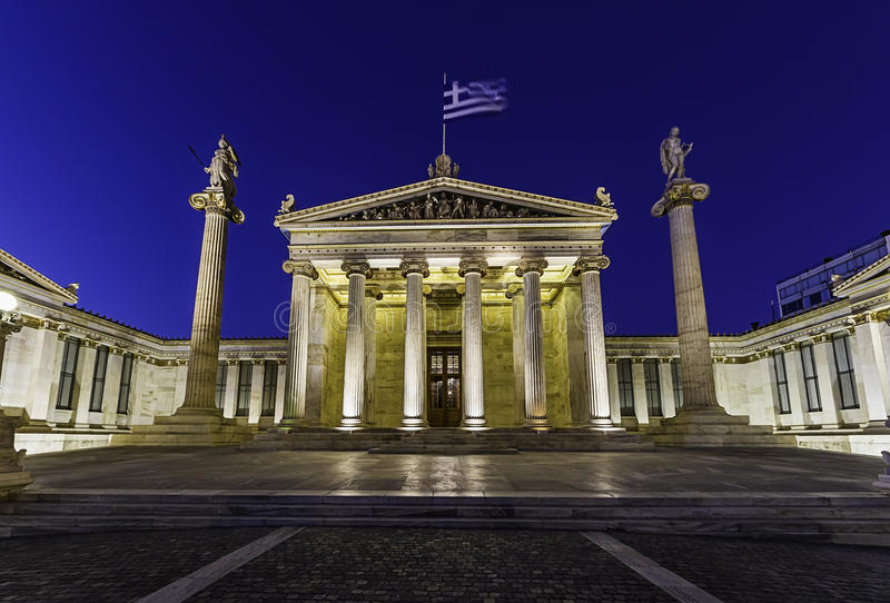 Academy of Athens ,Greece. High dynamic photo of the Academy of Athens , Greece stock image
