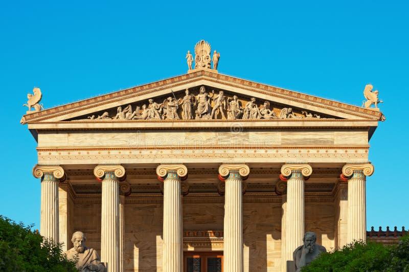 Accademia di Atene fotografia stock
