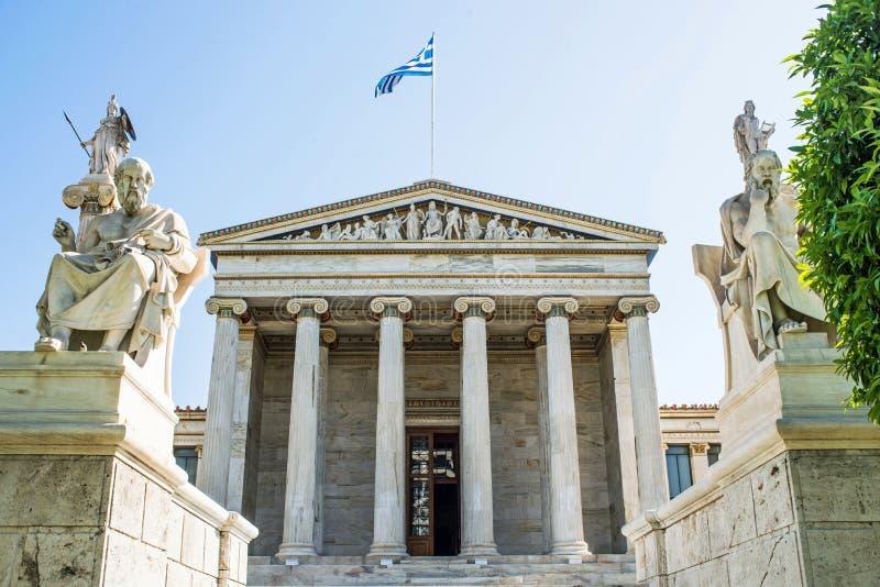 Accademia di Atene immagini stock libere da diritti