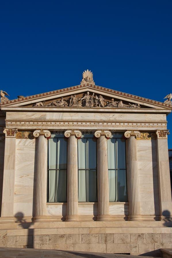 Accademia di Atene, Grecia. fotografia stock