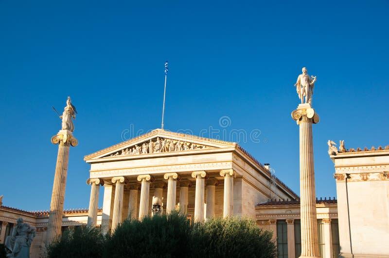 Accademia di Atene, Grecia. fotografia stock libera da diritti