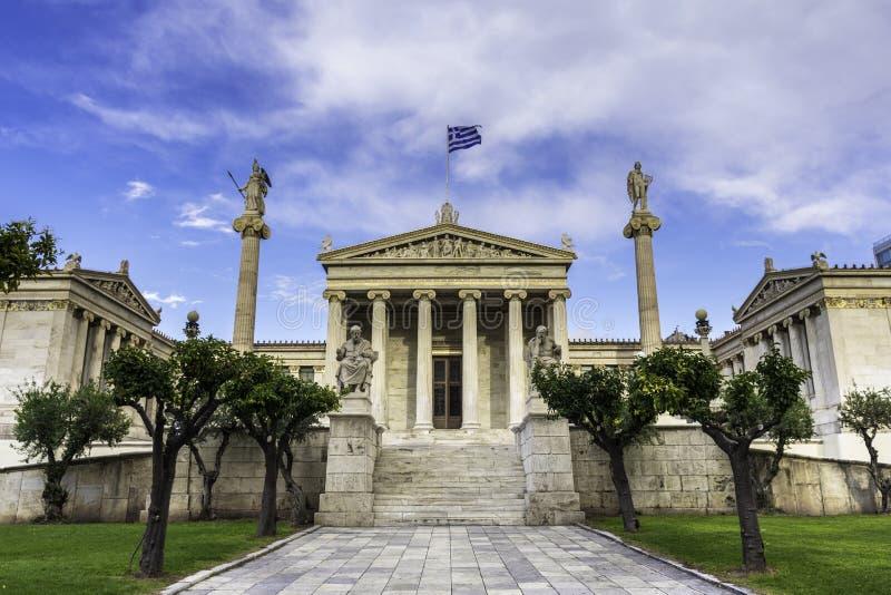 Accademia nazionale di Atene, Grecia fotografie stock libere da diritti