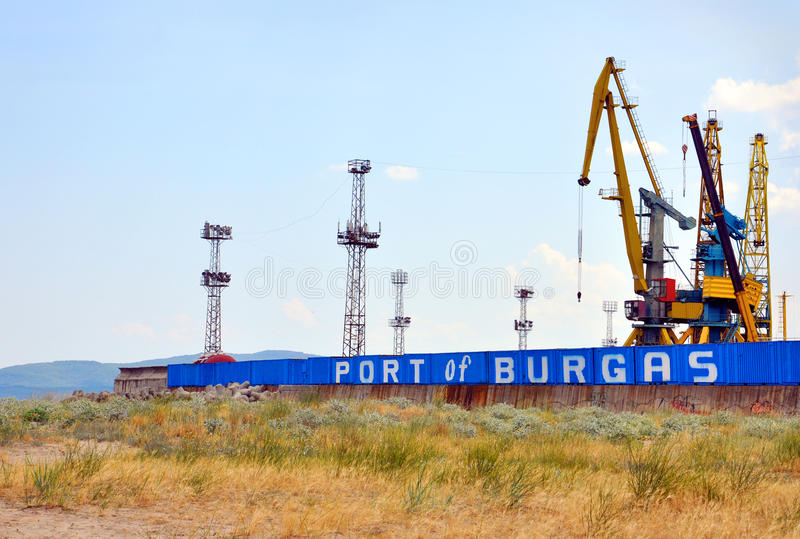 Acceso de Burgas imagen de archivo libre de regalías