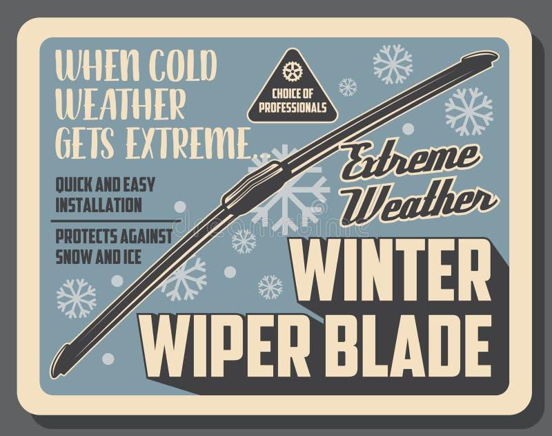 Accessoires de pièces d'auto de voiture, balais d'essuie-glace d'hiver illustration de vecteur
