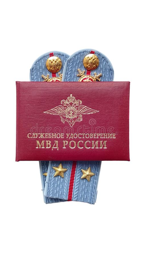 Accessories Ministry of Internal Affairs of Russia. Service ID and epaulets officer of the Ministry of Internal Affairs of Russia. Isolated on a white background royalty free stock photos
