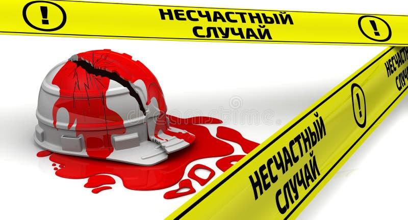 accident Concept illustration de vecteur
