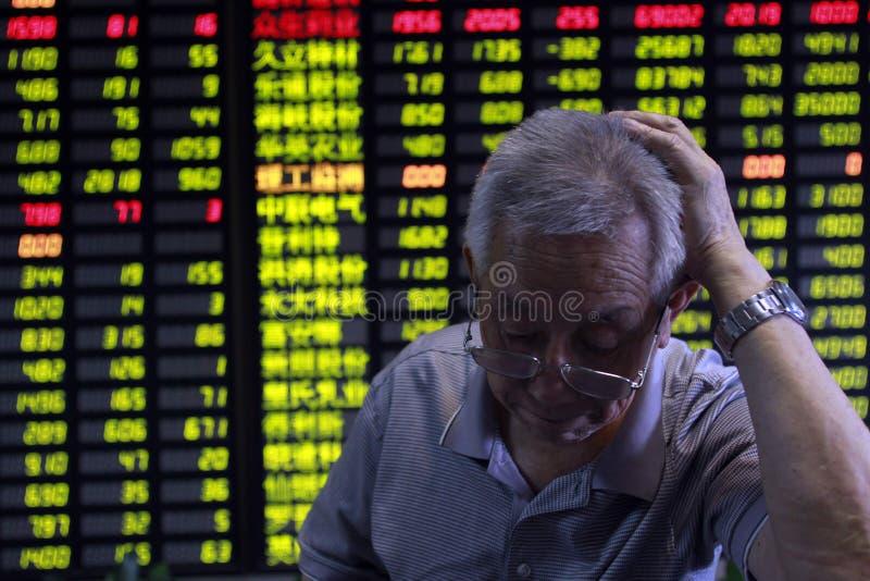 Accident de marché boursier de la Chine image stock