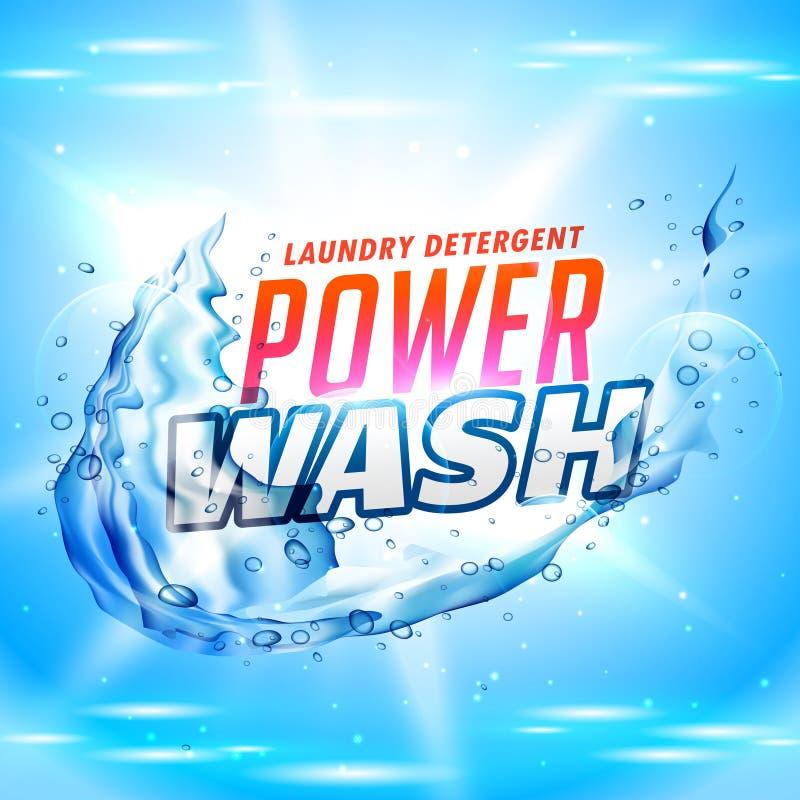 accione el diseño de concepto de empaquetado del detergente para ropa del lavado con agua ilustración del vector