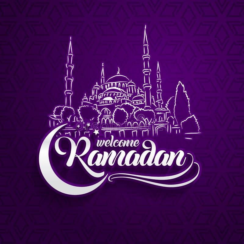 Accogliere favorevolmente la cartolina d'auguri del Ramadan su fondo viola orientale orientale illustrazione di stock