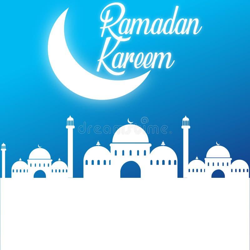 Accogliere il blu islamico di vettore del kareem del Ramadan illustrazione di stock