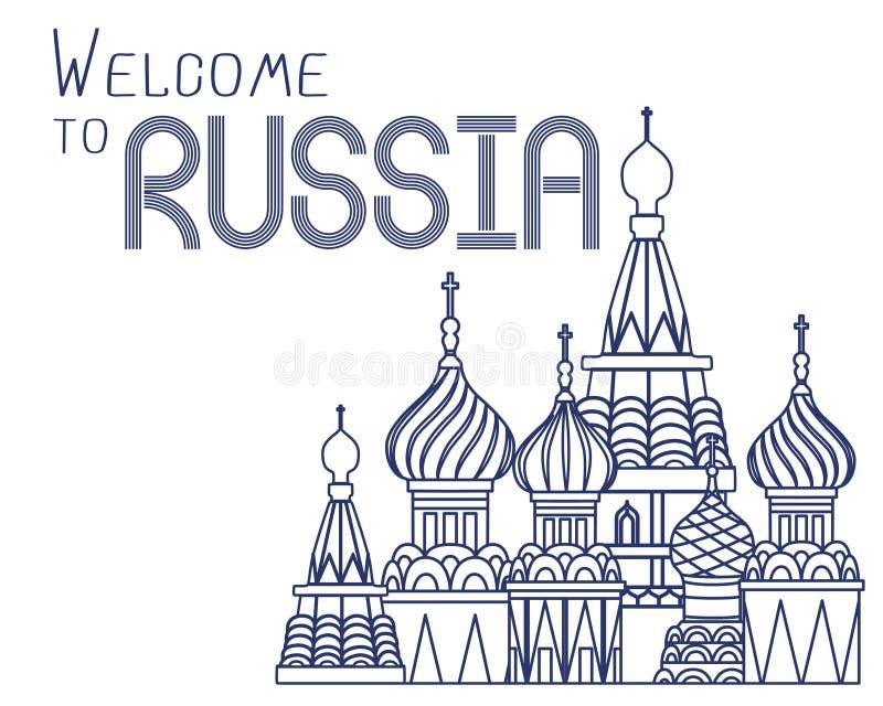 Accueil à l'affiche de la Russie illustration stock