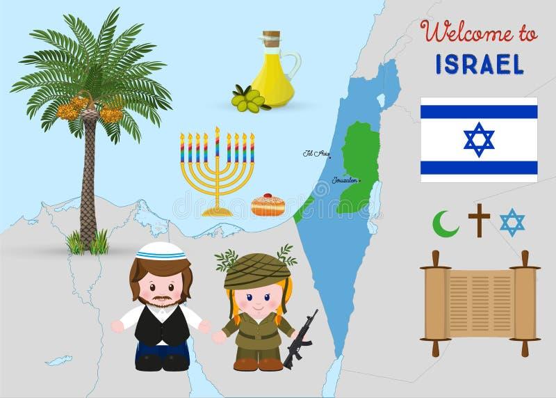 Accueil à la Terre Sainte, ensemble de symboles israélien illustration stock