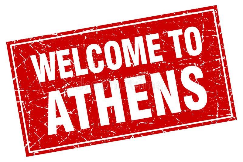 Accueil de place rouge d'Athènes à emboutir illustration de vecteur