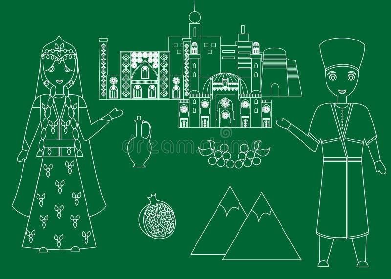 Accueil vers l'Azerbaïdjan illustration libre de droits
