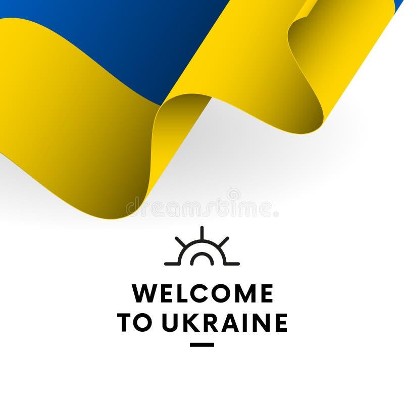 Accueil vers l'Ukraine Drapeau de l'Ukraine Conception patriotique Vecteur illustration de vecteur