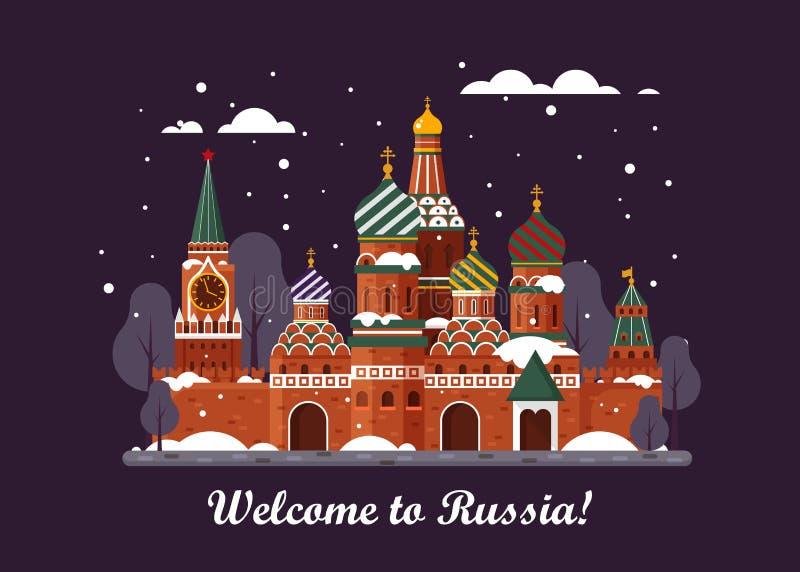 Accueil vers la Russie Cathédrale de St Basil s sur la place rouge Palais de Kremlin - illustration plate courante de vecteur Nui illustration stock