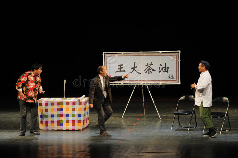 Accuse-The story of Camellia Oil-People in the big stage. In November 10, 2014, the people of the big stage public performances in Nanchang performance. This royalty free stock image