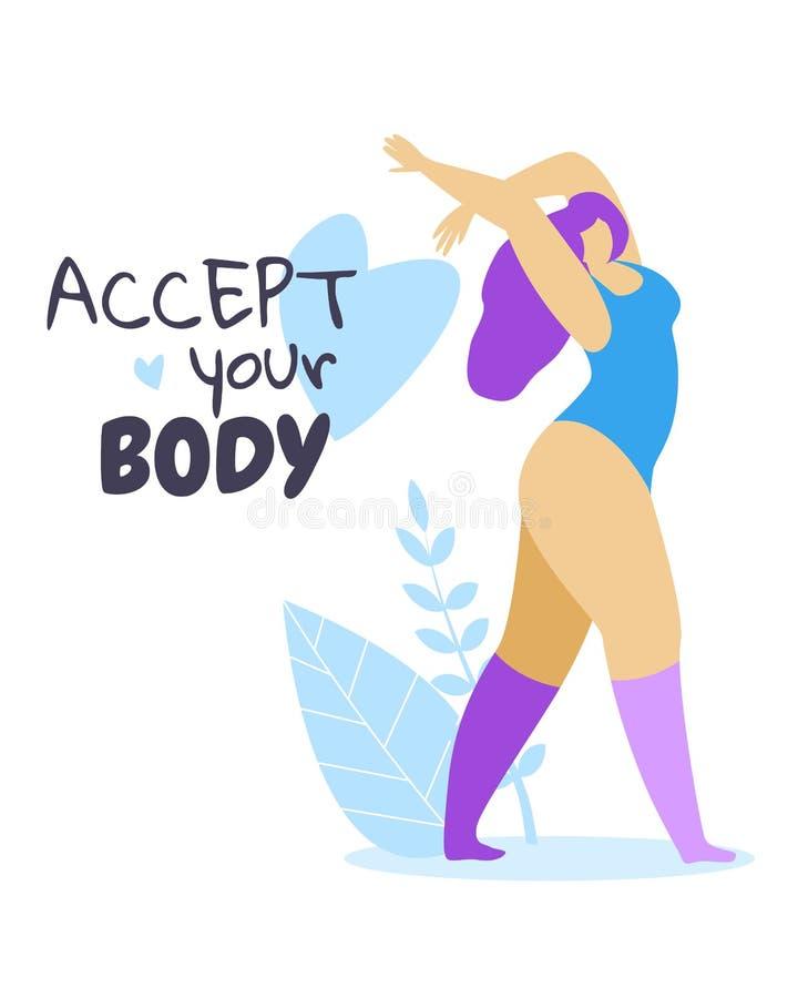 Aceite seu corpo Dança feliz do caráter fêmea ilustração do vetor