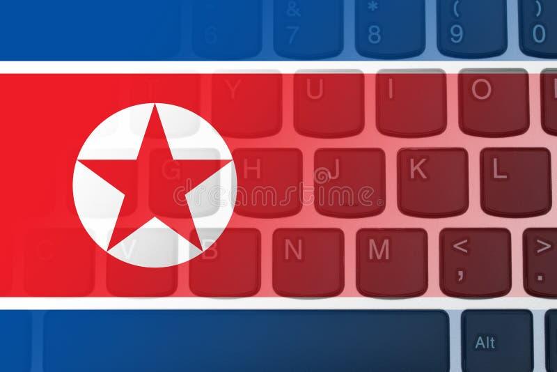 Acesso à internet restrito na Coreia do Norte ilustração do vetor