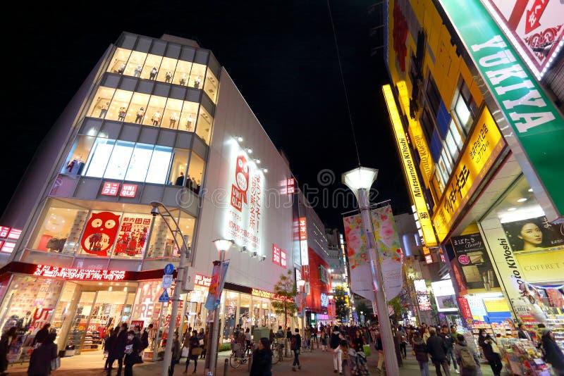 Achats d'Ikebukuro photo libre de droits