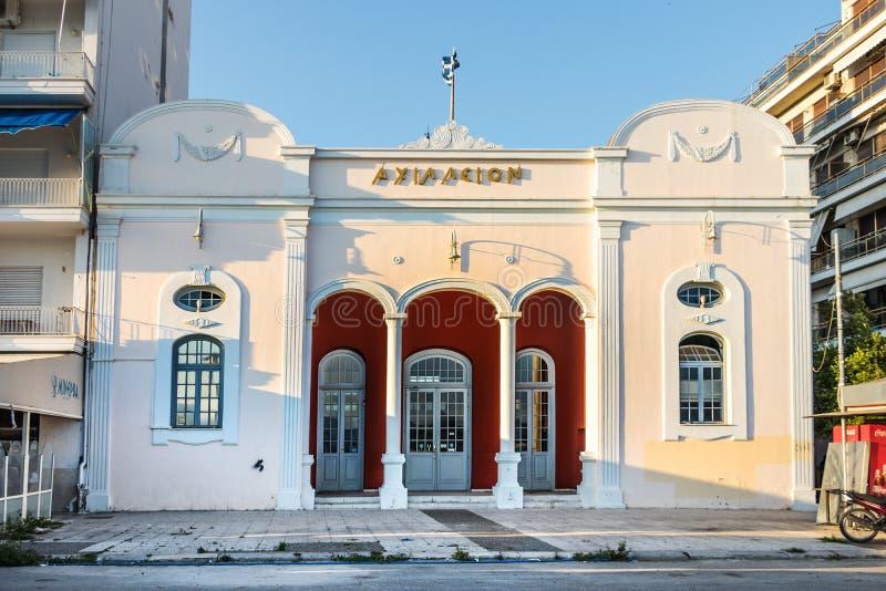 Achilles Municipal Film Theater in Volos, Grecia fotografie stock libere da diritti