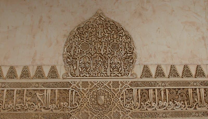 Achtergrond met Islamitische Ornamenten royalty-vrije stock afbeelding