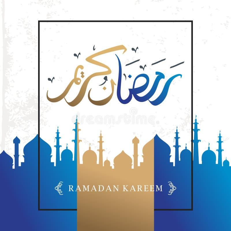 Achtergrond van de het ontwerpgroet van Ramadan Kareem de elegante voor moslimgemeenschap met Arabische kalligrafie en kader kleu royalty-vrije illustratie