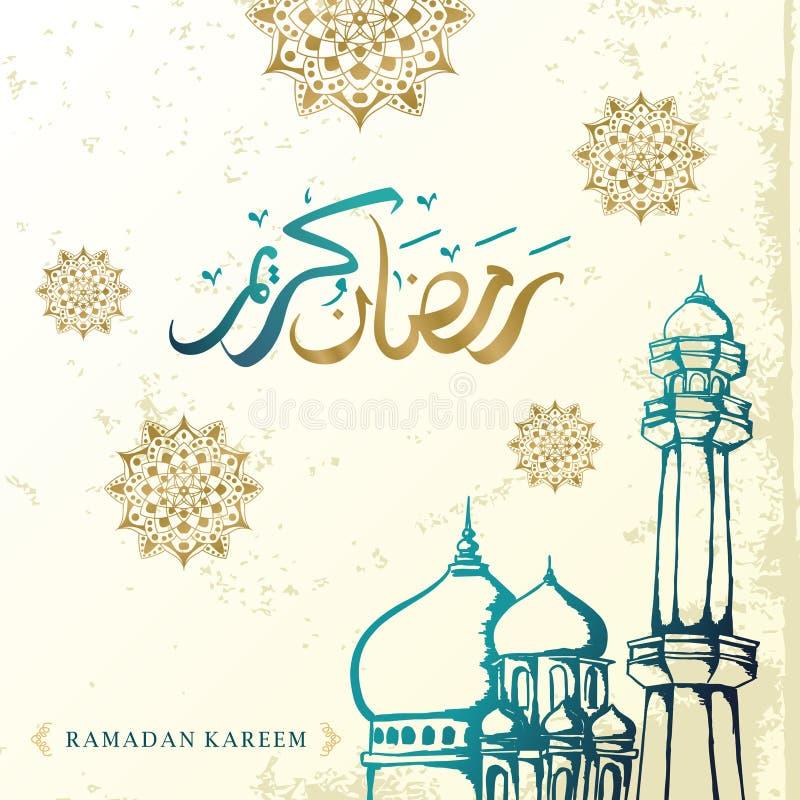 Achtergrond van het de groetontwerp van Ramadan Kareem de uitstekende voor moslim communautaire vectorillustratie retro stijl op  vector illustratie