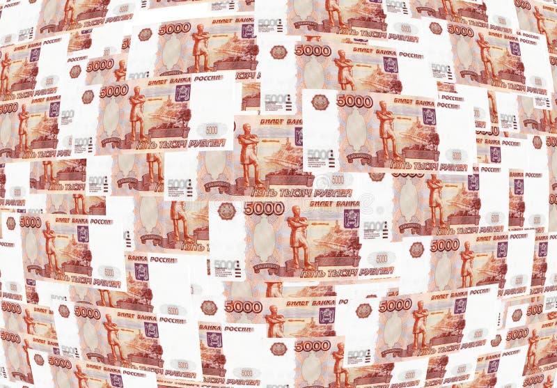 Achtergrond van Russische roebels stock illustratie