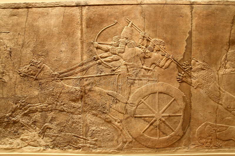 acient τέχνη 3 assyrian στοκ φωτογραφία με δικαίωμα ελεύθερης χρήσης