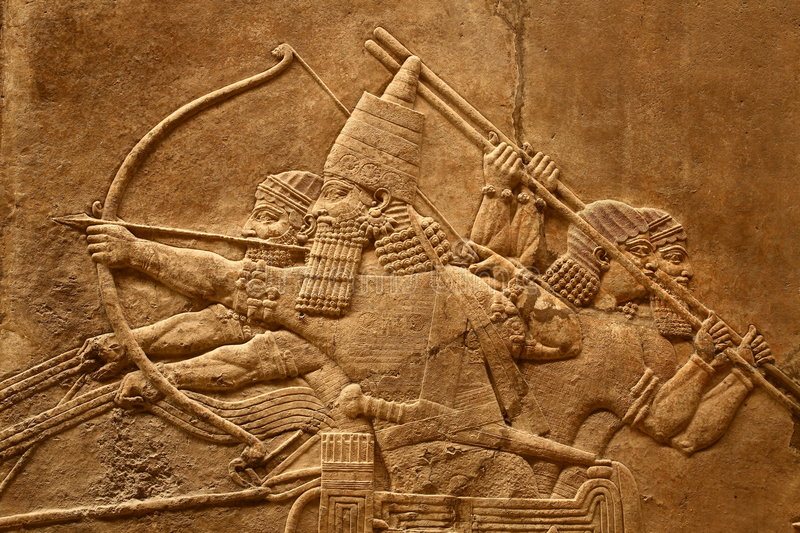 Download Acient Assyrian art 5 stock photo. Image of education - 8537822